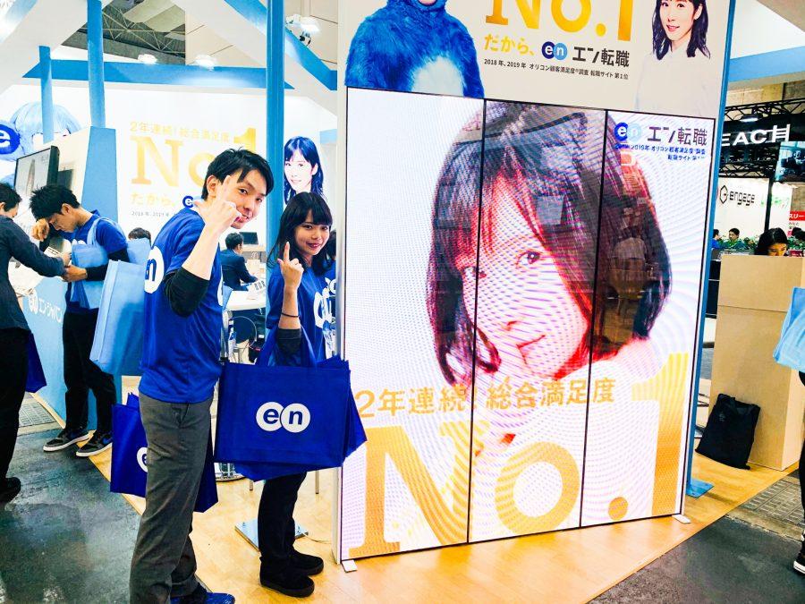 11月15日(金)まで開催中!関西HR EXPOの様子をお届けします! #きょうのエン