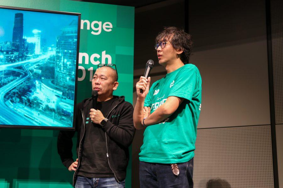 TechCrunch Tokyo開催!寺田さんが「地方スタートアップ」をテーマにセッション!#きょうのエン