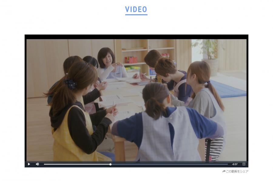 採用に「動画」を活用する企業さん続々!engageのすてきな動画事例4選