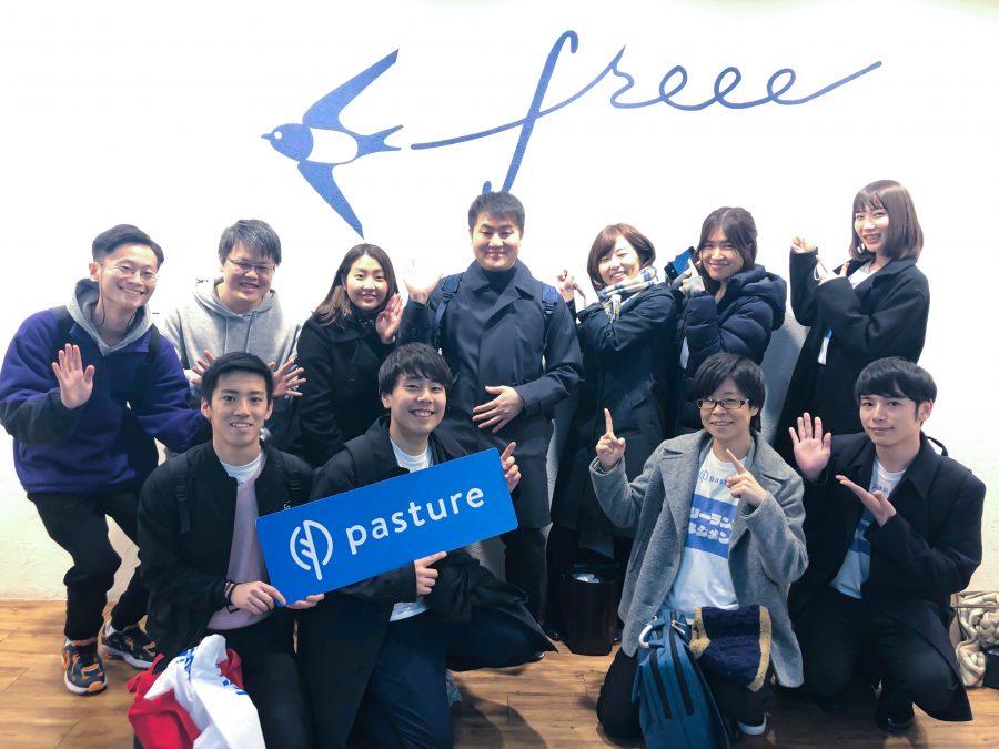 pasture(パスチャー)×会計ソフトfreee、連携記念イベントを開催したよ
