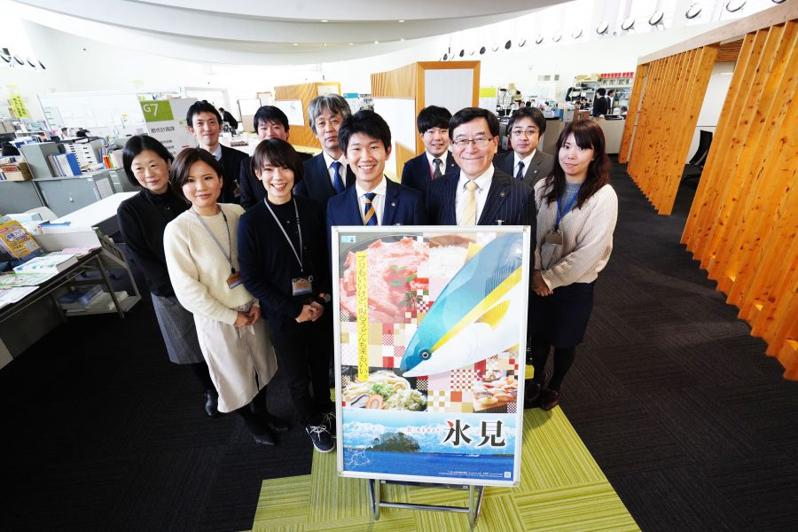 【祝】エンの採用支援プロジェクトを通じ、富山県氷見市の副市長が決定! #きょうのエン