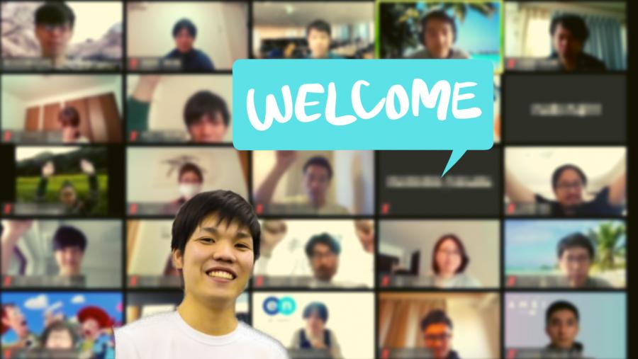 オンラインで顔合わせ!デジプロ新入社員の自己紹介ミーティングに参加しました! #きょうのエン #在宅