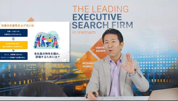 大盛況!ベトナム・ナビゴスグループが日系企業向けウェビナーを開催! #きょうのエン