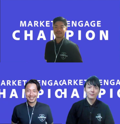 ★祝★ エン転職が『2020 Marketo CHAMPION』を受賞しました!