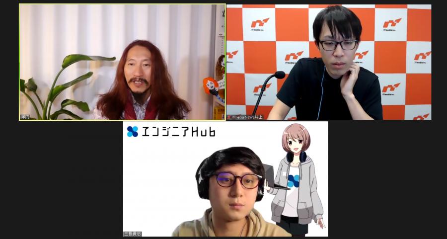 元日本マイクロソフト澤さん登壇!『エンジニアHub キャリア』ウェビナー開催! #きょうのエン