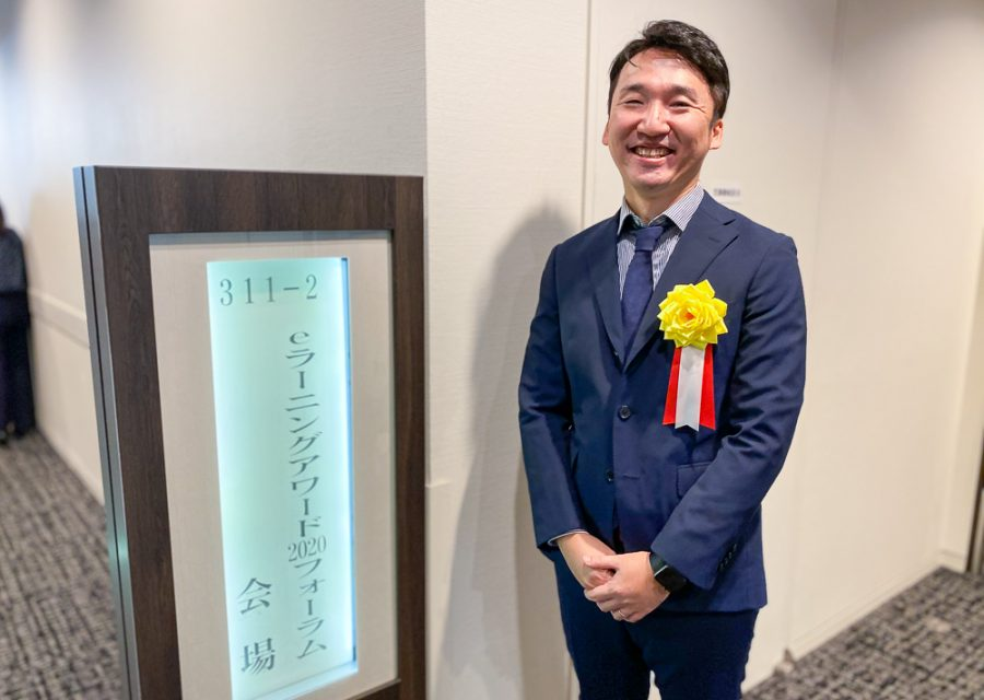 『エンカレッジオンライン』が日本e-Learning大賞を受賞!オンライン式典に参加しました! #きょうのエン