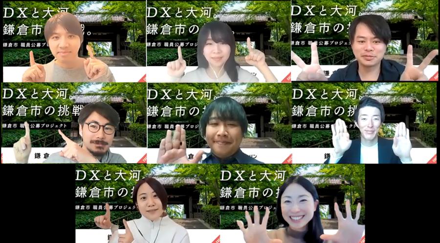 鎌倉市の採用支援PJT、本日スタート! #きょうのエン