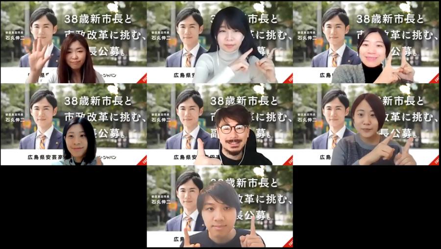 エン・ジャパン×広島県安芸高田市 副市長公募の採用支援プロジェクト開始! #きょうのエン