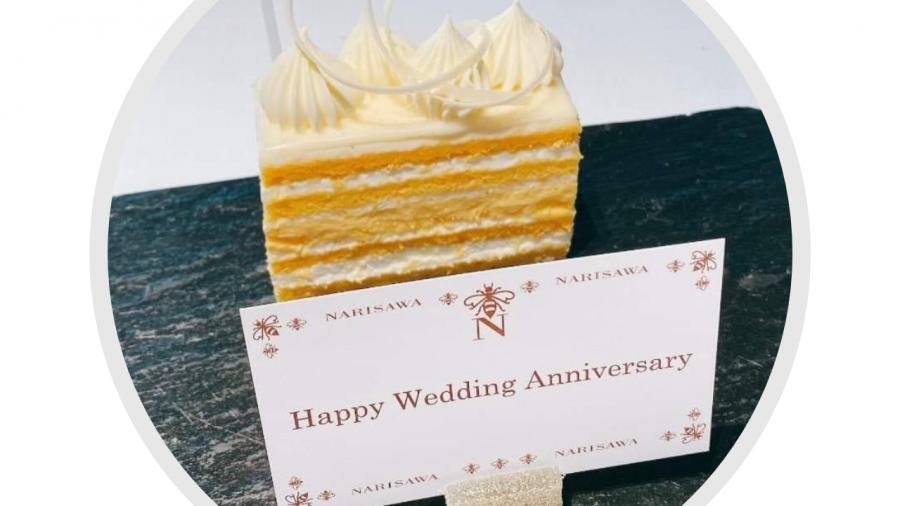 「結婚記念日お祝い金」、誰がもらえるの?使い方は?まるっと紹介! #きょうのエン #福利厚生