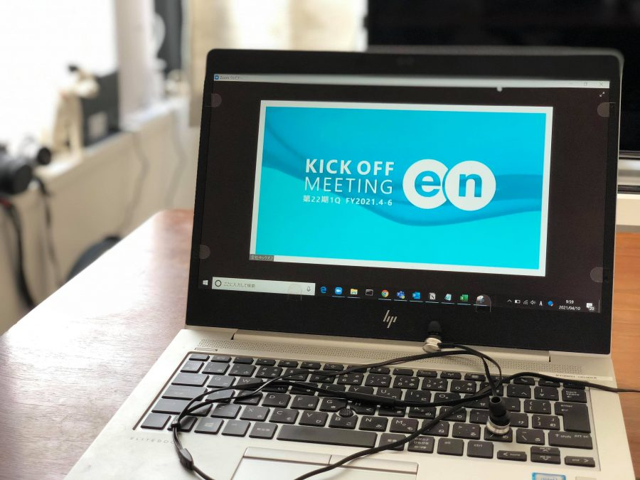 2021年度1Qキックオフ開催!オンライン配信の裏側をお見せします! #きょうのエン