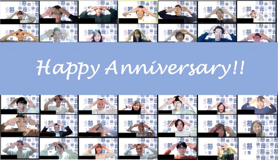 祝!『ミドルの転職』21周年&『AMBI』4周年を迎えたよ! #きょうのエン