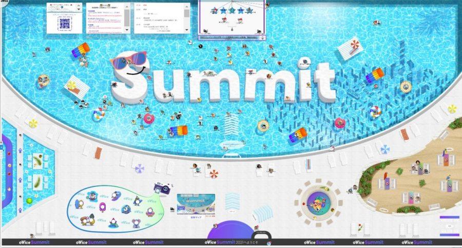 oVice Summitに今村さんが登壇!バーチャルオフィス活用法を発信しました^^#きょうのエン